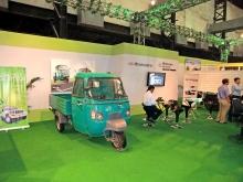 NGV Asia Fair 2010 Mumbai