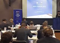Czech – Korean CNG Forum